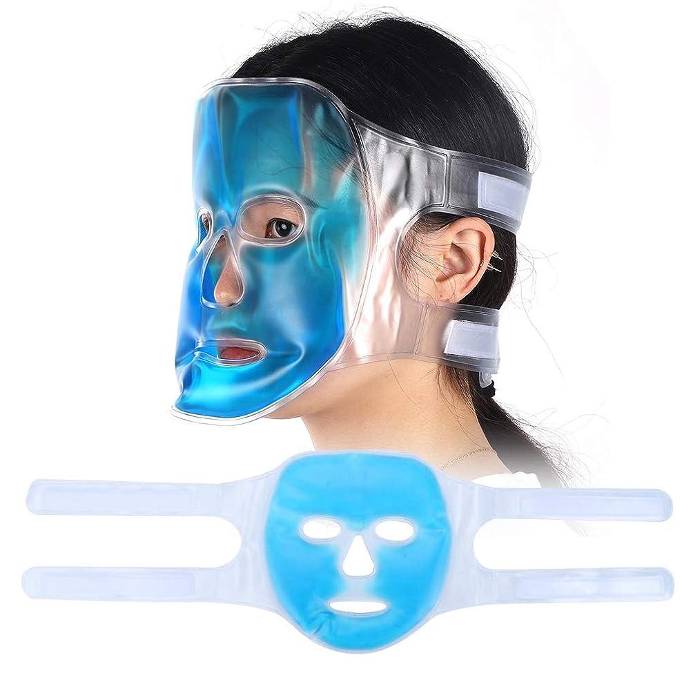 最初にヶ月目幸運非毒性 保湿 ジェルブルーフェイスマスク 疲労緩和 リラクゼーションフルフェイスクーリングマスク