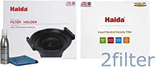 Haida 150mm 10-Stop Kit for Tamron 15-30mm - Includes Haida 150mm Holder for Tamron 15-30mm and Haida 150x150mm ND 3.0 10-Stop Filter with 2filter cleaning kit!