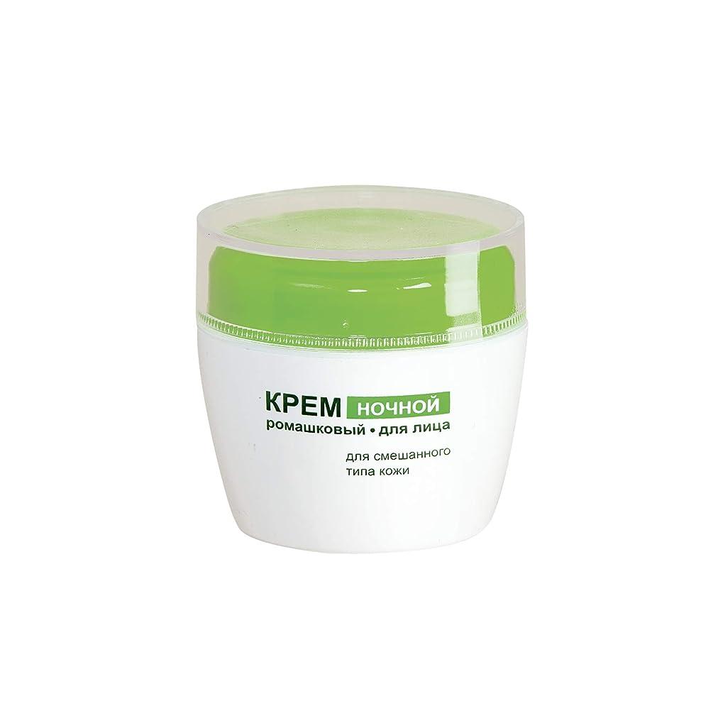 手配する豊富な仕えるBielita & Vitex | Chamomile Line | Night Face Cream for Mixed Skin Type | Chamomile | Bisabolol | Sesame oil | Wheat Germ Oil | 50 ml