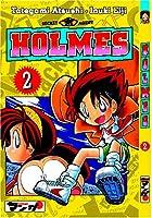 Secret Agent Holmes 2 3897485060 Book Cover