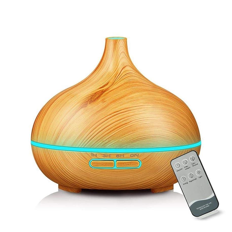 日常的にオート中絶エッセンシャルオイルディフューザー ミスト アロマ フレグランス 癒し リラックス 調光 LED 寝室 (Color : Light peach)