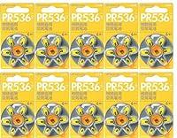 ネクセル 補聴器用 空気電池 PR536(10A) 6粒入り×10シートセット