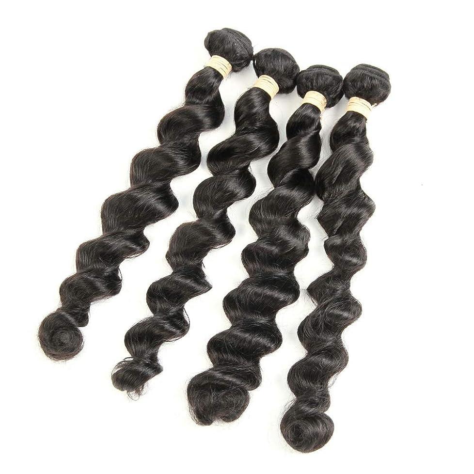 建築家ファッションシニスBOBIDYEE ブラジルのバージンヘアルースウェーブ1バンドル100%未処理の人間の髪織りエクステンションナチュラルブラックロールプレイングかつら女性のかつら (色 : 黒, サイズ : 16 inch)