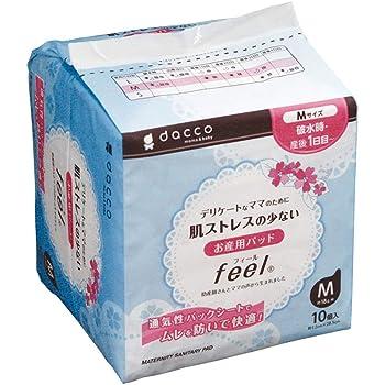ダッコ dacco お産用パッド フィール feel Mサイズ(12cm×28.5cm) 10個入