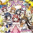 TOKIMEKI Runners (特典なし)