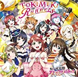 「TOKIMEKI Runners」