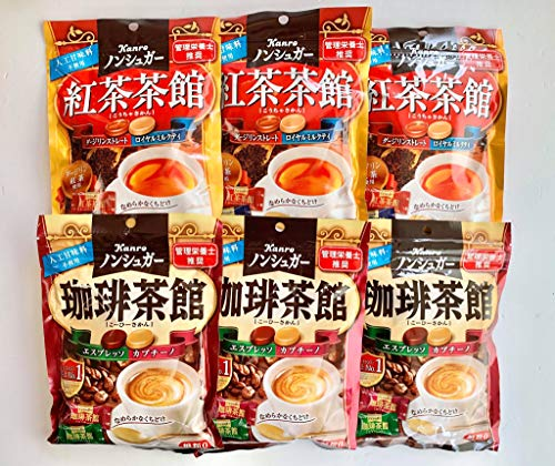 カンロ ノンシュガー紅茶茶館 /ノンシュガー珈琲茶館 詰め合わせ 6袋セット 72g×各3袋