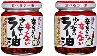 Momoya Chili Oil with Fried Garlic Taberu Layu 3.88 Oz × 2