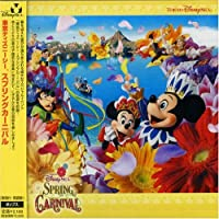 Tokyo Disney Sea Spring Carnival by Disney (2007-04-18)