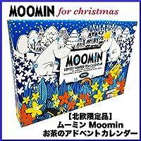 Moomin ムーミン お茶のアドベントカレンダー