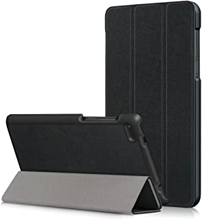 Kepuch Custer ケース 対応 Lenovo Tab 7 Essential TB-7304F TB-7304I TB-7304X, PUレザー 軽量 カバー 対応 Lenovo Tab 7 Essential TB-7304F TB...
