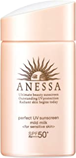 SHISEIDO ANESSA Perfect UV Sunscreen Mild Milk A SPF50+ PA++++ 60ml (2020 New Version)