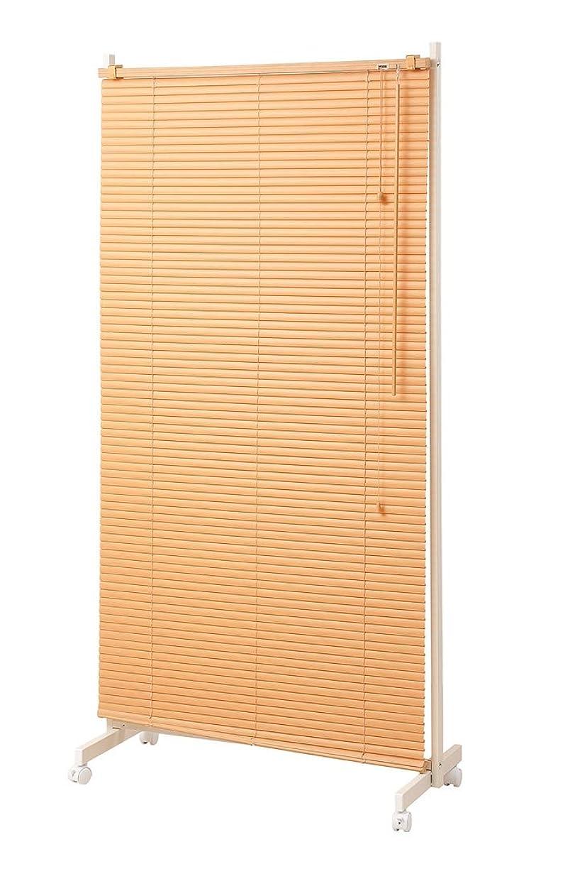 せっかち応答販売員ブラインドパーテーション 幅90cm ナチュラル色 NJ-0460 キャスター付 間仕切り 高さ187.5cm 日本製
