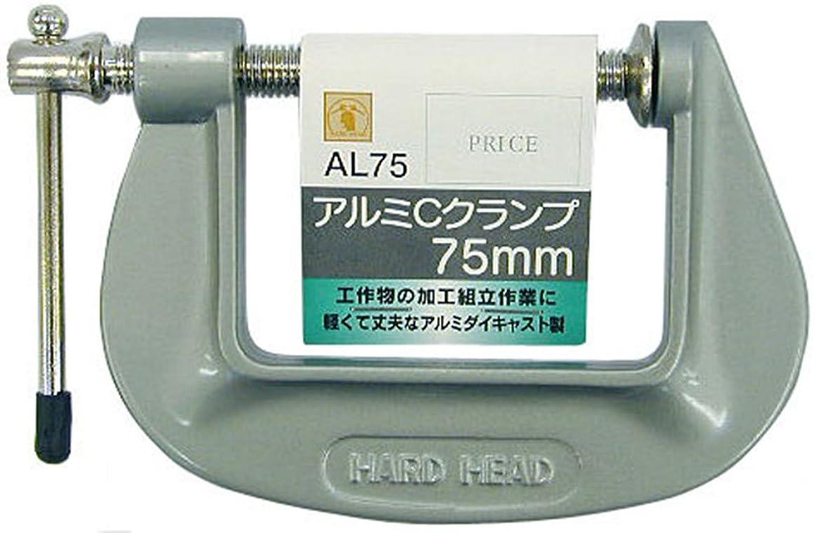 カレッジ予約ほとんどの場合H&H アルミCクランプ AL75