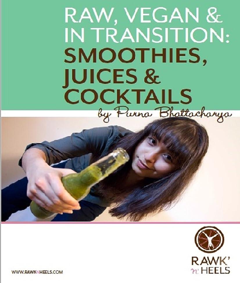 。自殺エイズRaw, Vegan and in Transition: Smoothies, Juices and Cocktails (English Edition)