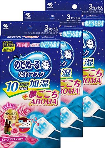 【まとめ買い】のどぬ~るぬれマスク 夢ごこちアロマ ローズアロマの香り 3セット×3個
