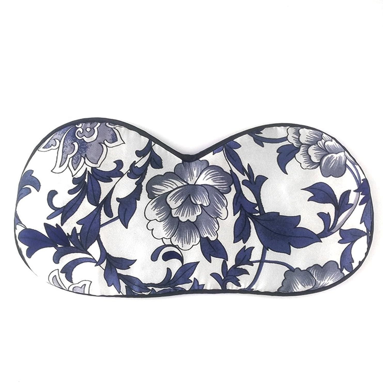 家事をする残酷不要ULTNICE シルク睡眠の目のマスク目隠しのアイシャドウ女性のための睡眠の昼寝の瞑想(青と白の磁器)