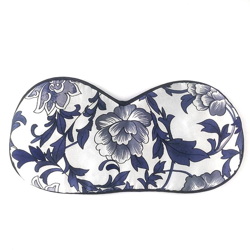 所得品ご覧くださいULTNICE シルク睡眠の目のマスク目隠しのアイシャドウ女性のための睡眠の昼寝の瞑想(青と白の磁器)