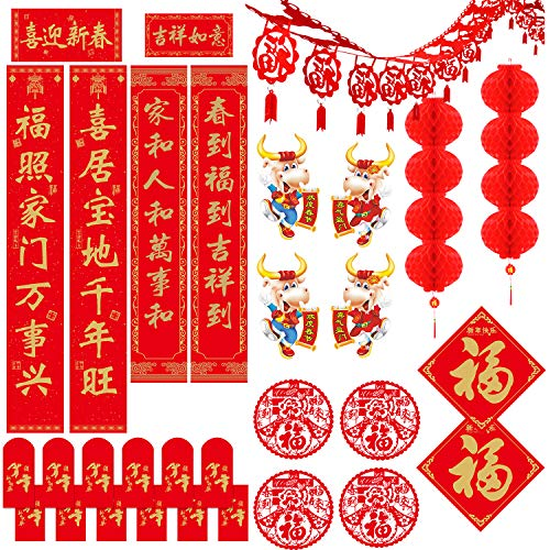 Chinese Couplet New Year Spring Decoration Chunlian Paper with Red Envelopes Paper-cuts FU and OX Stickers