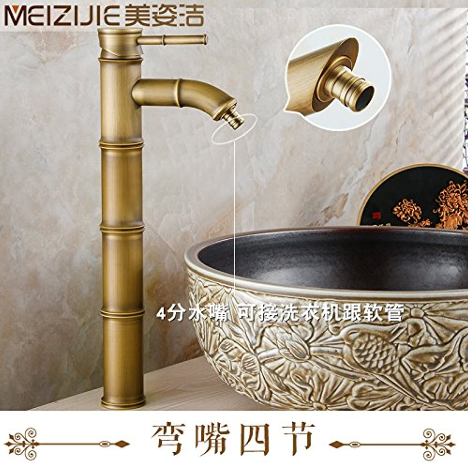 Hlluya Professional Sink Mixer Tap Kitchen Faucet Antique basin faucet antique solid brass basin faucet basin bamboo and cold water faucet,H Section 4 Washer Nozzle