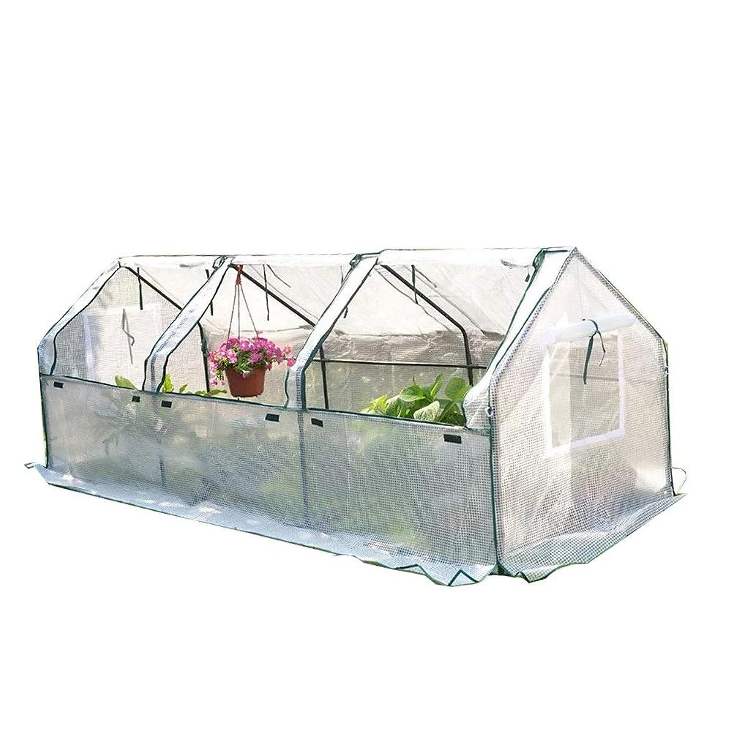 受動的貸す暴露するビニールハウス 白いサイドウィンドウ、と3グリッド温室テント、ジッパー付き菜園裏庭の温室カバートマトポータブル花、、270×88×90センチメートル (Size : 270*88*90cm)