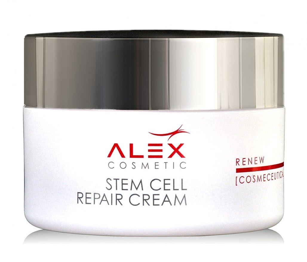 困った黙回想【Alex Cosmetic 正規代理店】アレックスコスメティック Stem Cell Repair クリーム 50ml