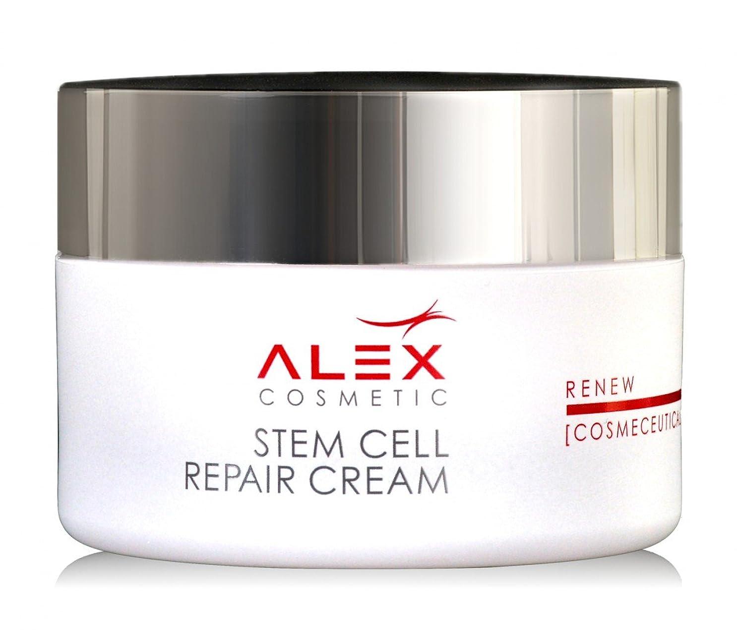 ドライ調停者白い【Alex Cosmetic 正規代理店】アレックスコスメティック Stem Cell Repair クリーム 50ml