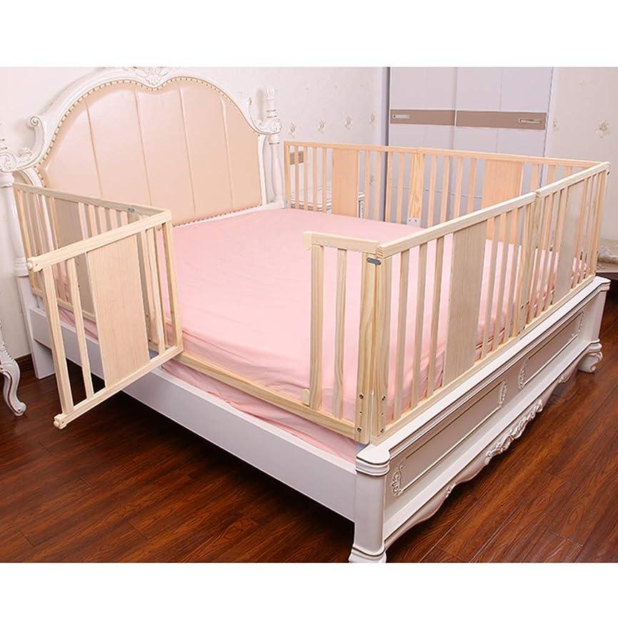 WCX ベッドの手すりの子供の赤ん坊の保護の端の手すりの赤ん坊、子供および大人のためのベビーベッドのための折畳み式ベッドの安全障壁のための反落下ガードレール (Color : B, Size : 55x90cm)