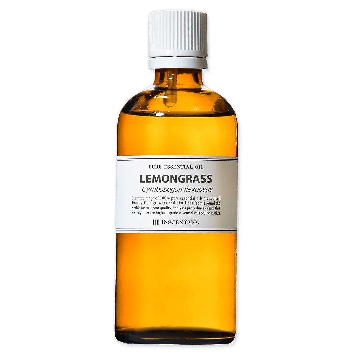 一致生き返らせるミスペンドレモングラス 100ml インセント アロマオイル AEAJ 表示基準適合認定精油