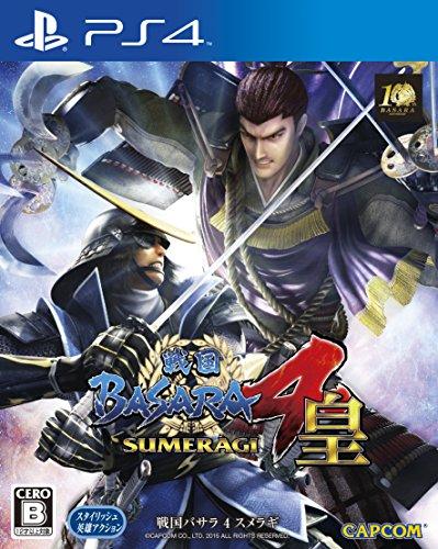 Sengoku Basara 4 Sumeragi - Standard Edition [PS4][Importación Japonesa]