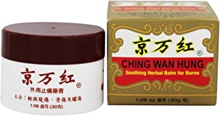 SOLSTICE MEDICINE COMPANY Ching Wan Hung Herbal Balm for Burns, 0.02 Pound