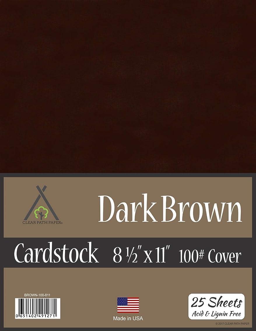 Dark Brown Cardstock - 8.5 x 11 inch - 100Lb Cover - 25 Sheets