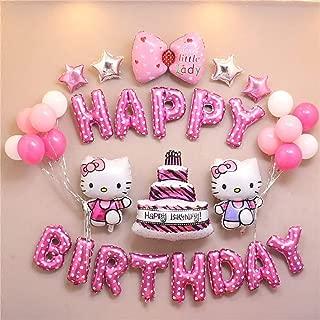 Hello Kitty birthday decoration party set Kitty cute pink girl children happy birthday balloon bow star pump 24 pieces set