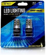 Genssi 2x 80W White 3157 3057 High Power LED 12V Brake, Reverse Light