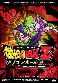 DragonBall Z: Vegeta Saga 1 - Piccolo's Plan