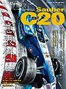 GP CAR STORY Vol. 35 Sauber C20