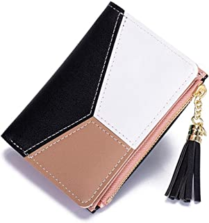 PALAY Small Women's Wallet -PU Leather Multi Wallets | Credit Card Holder | Coin Purse Zipper -Small Secure Card Case/Gift...