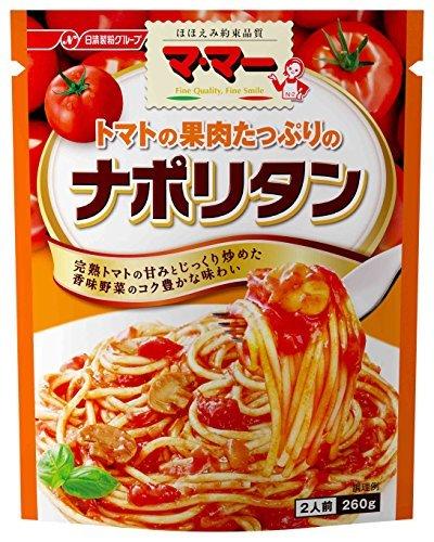 日清フーズ マ・マー トマトの果肉たっぷりのナポリタン 260g×6袋入×(2ケース)