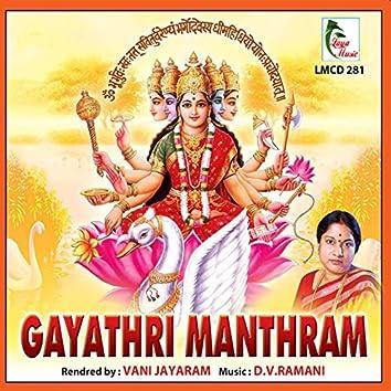Gayathri Manthram