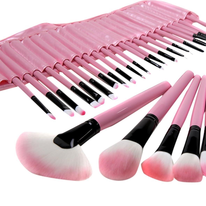 挽くエッセンスレイDRASAWEE(JP)化粧ブラシセット メイクブラシセット 化粧筆 32本セット メイク道具 ブラウン収納ケース付き プレゼントにお勧め A
