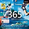 PowerDirector 365 1年版(2020年版) ダウンロード版