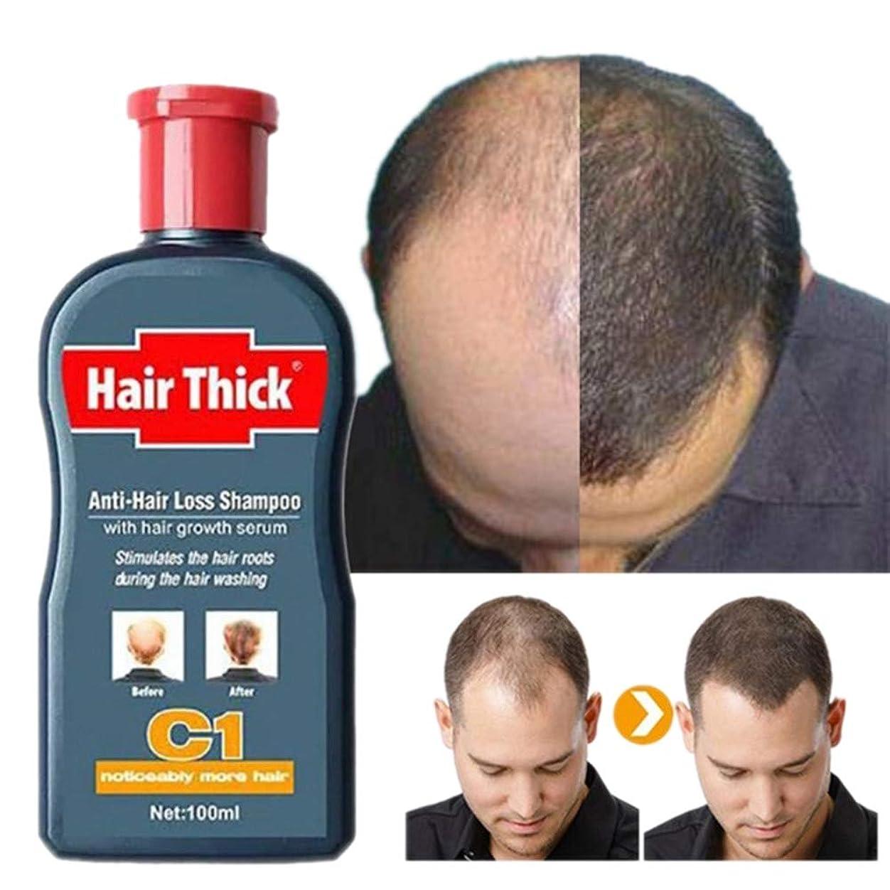 保育園ピジンどれ(最高の価格と品質)3ピースDexe 100ミリリットルC1抗抜け毛ハーブシャンプーユニセックスヘアトリートメント抗抜け毛で速い毛修復成長血清伝統的な漢方薬 ((Best Price and Quality) 3 Pieces Dexe 100Ml C1 Anti Hair Loss Herbal Shampoo Unisex Hair Treatment Anti-Hair Loss With Fast Hair Repair Growth Serum Traditional Chinese Medicine)
