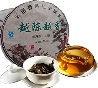 Puer Tea 357g (0.787LB)プーアル茶りょくちゃ緑茶中国茶飲料茶葉お茶 Naturally Organic Pu-erh Raw Tea Pu Er Tea Pu'er tea Green tea Chinese Puerh ...