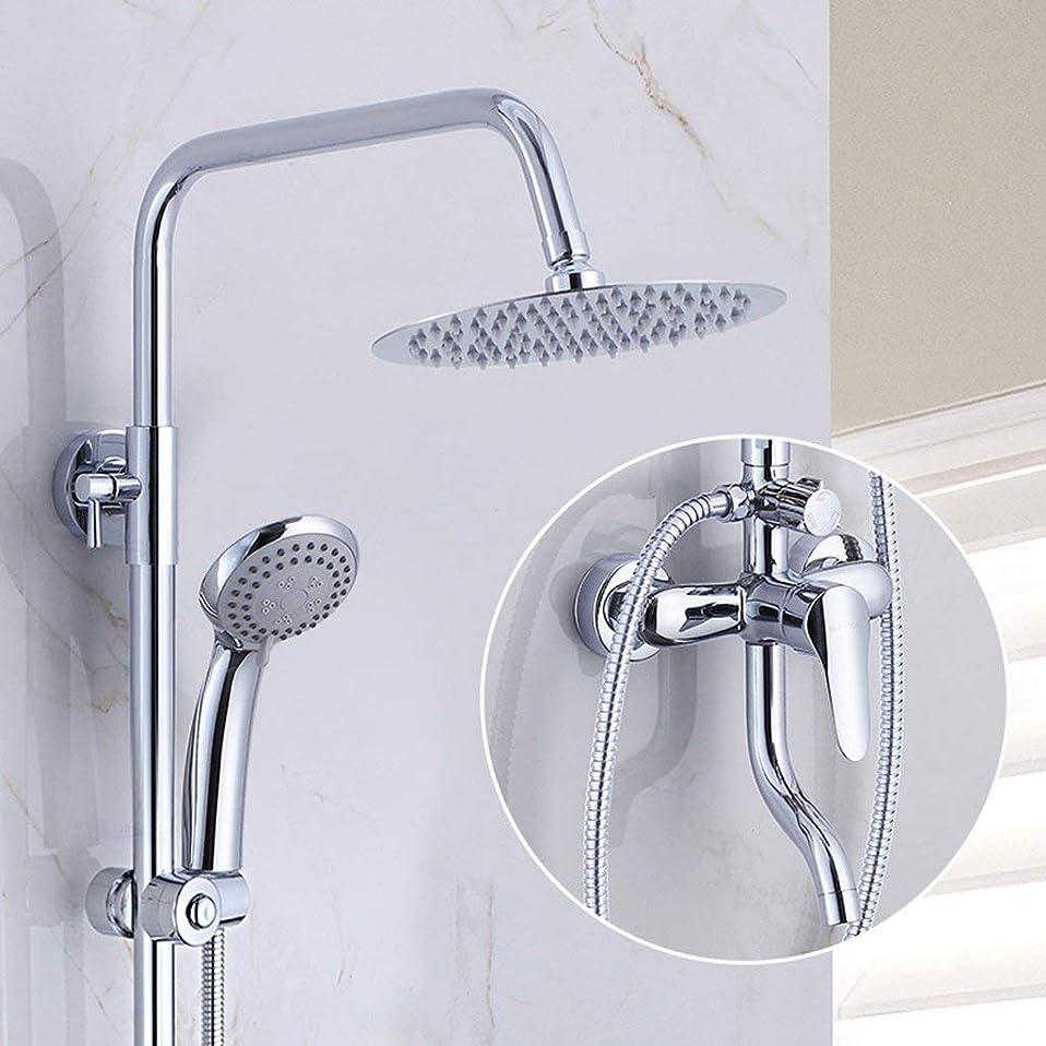 掃除と組む魅力的バスルームのシャワーシャワーシャワーセットシャワーの蛇口昇降可能なシャワーセット