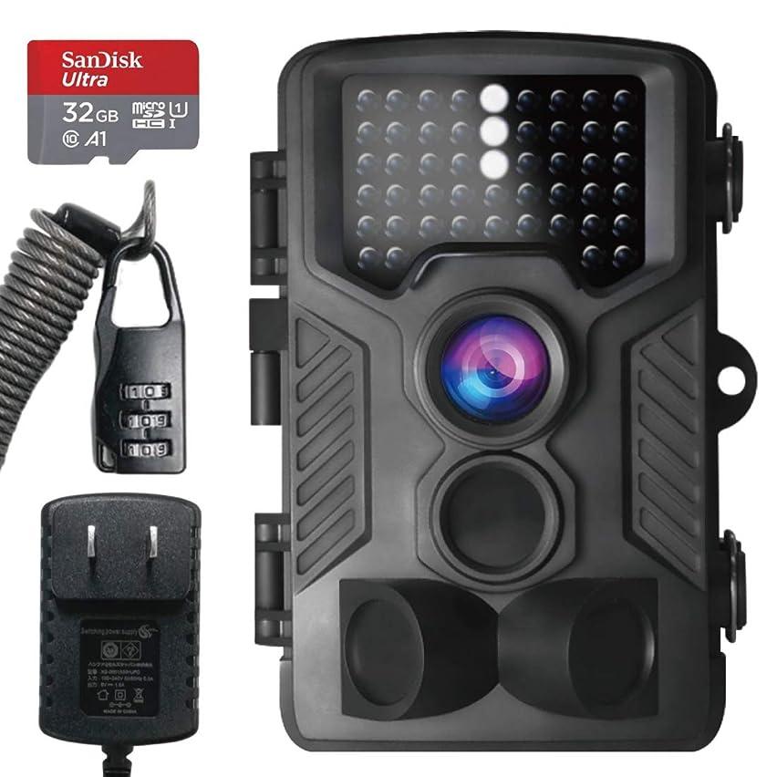 代替操作遺棄された【2019最新型】 Hanwha 防犯カメラ トレイルカメラ フルセット 屋外 防水 防塵 IP66対応 1080p対応 不可視赤外線LED 監視カメラ 動体検知 人感センサー フルキット 夜間対応 電池式 自動上書き録画 32GB SDカード/ACアダプター付 高画質 日本語説明書 日本限定モデル [第2世代]