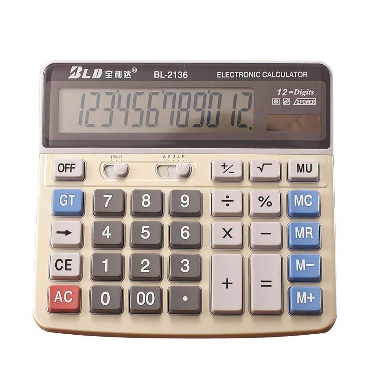 シダファントム女の子HUIHE 卓上電卓 大型コンピューターキー 12桁表示 ベージュカラー 学校 オフィス ビジネスに最適