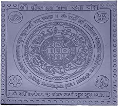 Shri Kailash Dhan Raksha Yantra in Thick Copper/Gold Plated/Pure Silver Premium Quality (3 Inch X 3 Inch Silver)