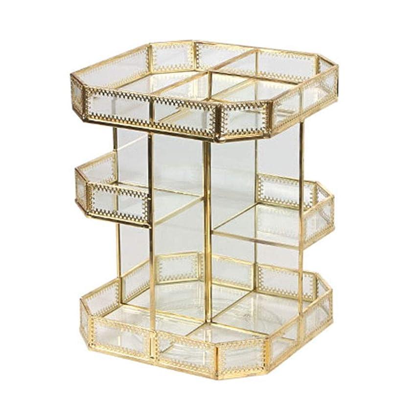 イサカく月曜日化粧品収納ボックスガラス回転透明レトロメタルデスクトップドレッシングテーブルスキンケアラック最高の贈り物 (Color : GOLD, Size : 21.7*21.7*28.2CM)