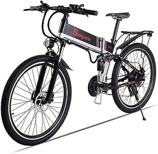 【新品割引】M80 500W/350W 電動アシストマウンテンバイク シマノ21速 折り畳み 油圧ディスクブレーキ フルサスペンション 防犯登録可能 荷台付き