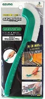 アズマ 掃除用ブラシ アズマジックスミズミブラシマルチ 全長23cm グリーン 家中使えるやわらかめの薄型カーブブラシ BA736
